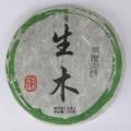 Sheng puer koláč Shengmu TS 2012 Jingmai Da Zhai Qiao Mu 200g