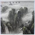 Pohoří Chuang-šan 3