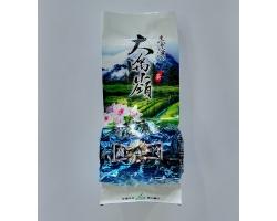 Gaba Tan Bei (silně pečená) sklizeň 2018 50g